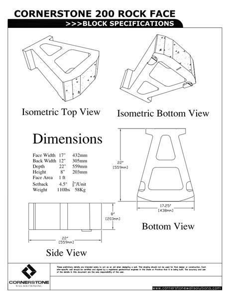 cornerstone200-CAD